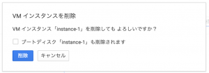 gce_machine-type-7