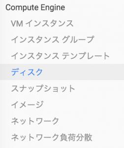 gce_machine-type-8